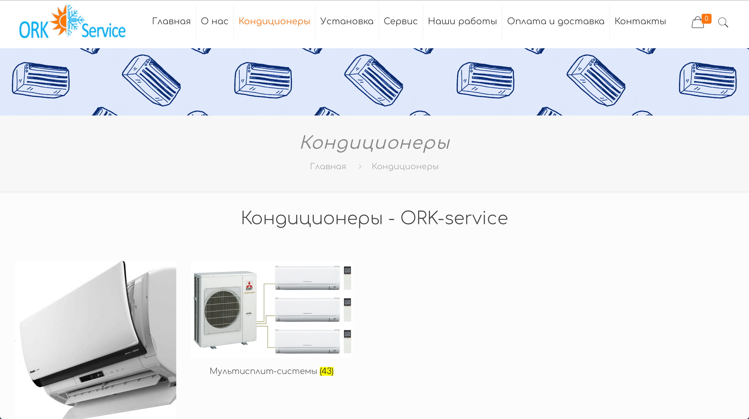 Ork-Service-3