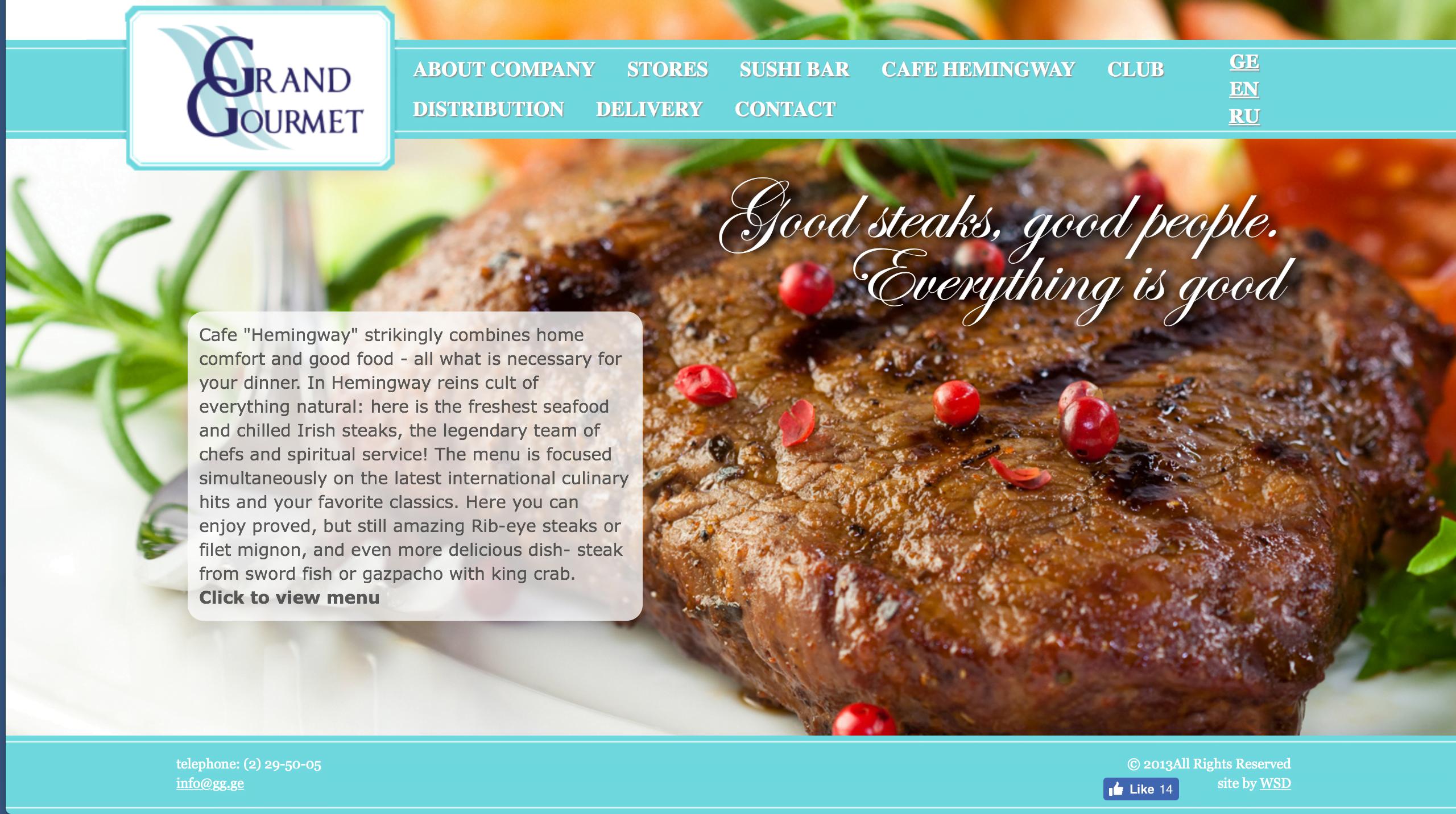 Grand-Gourmet_0000_gg5