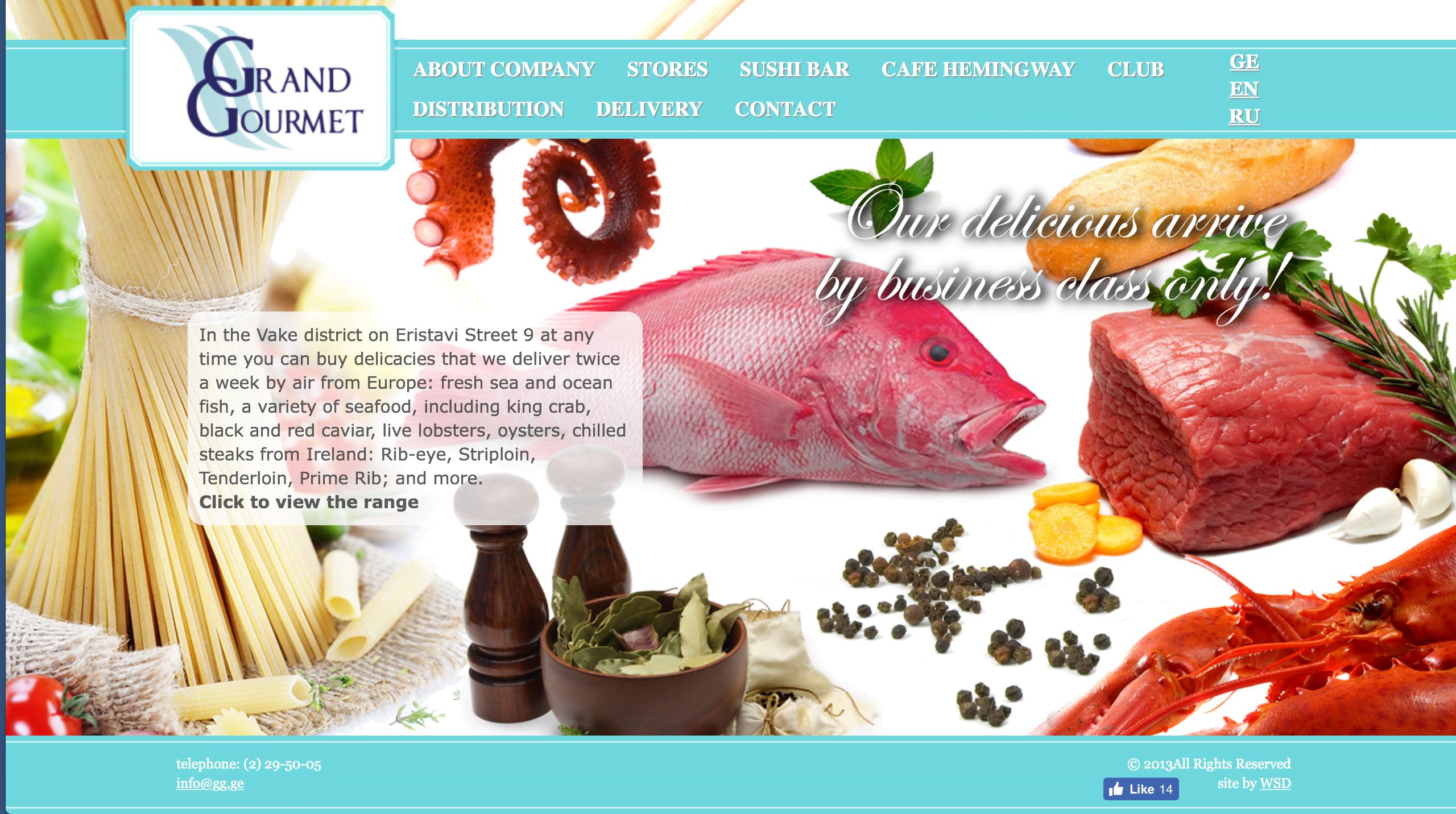 Grand-Gourmet_0001_gg4
