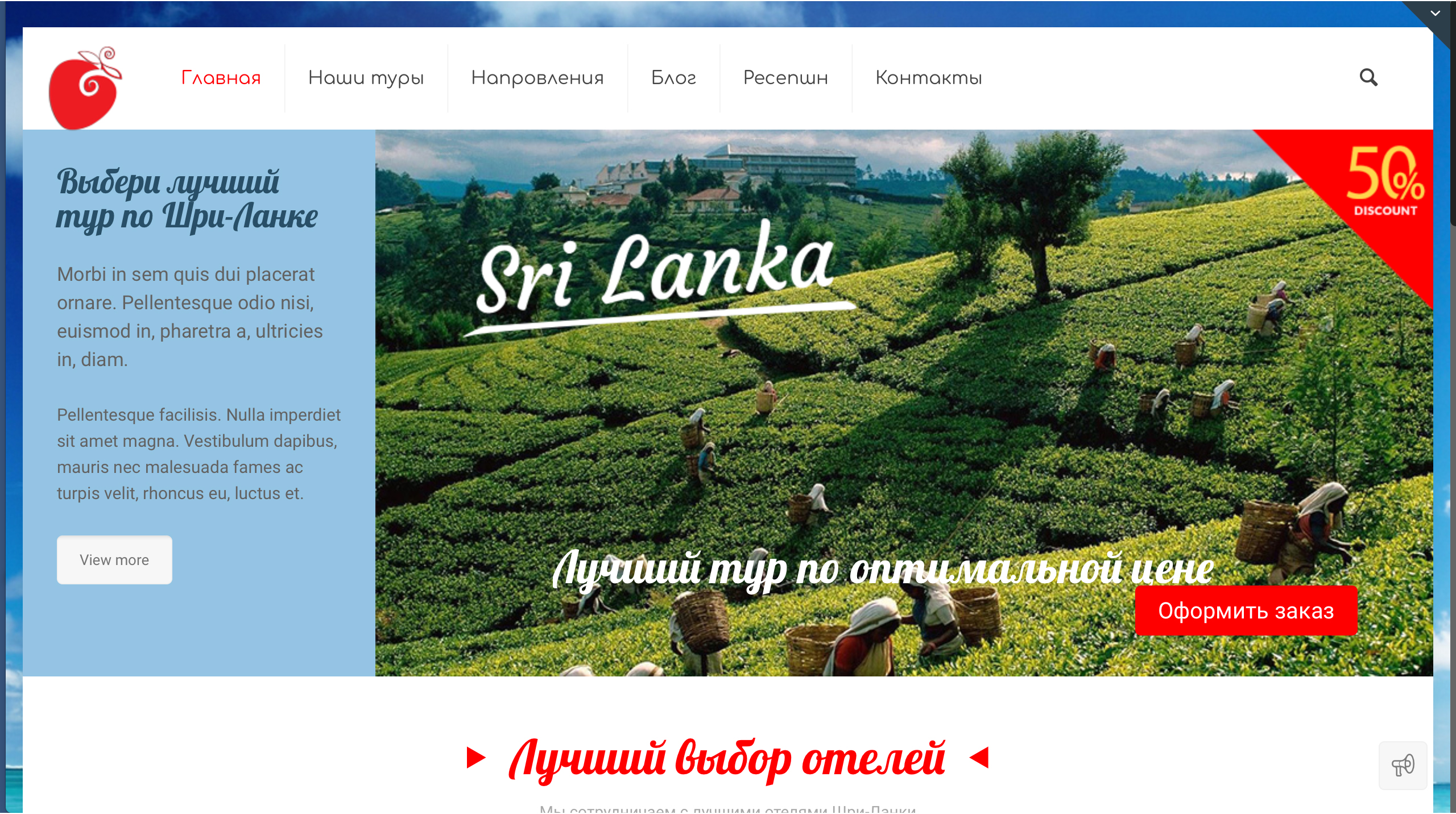 shrilanka_4